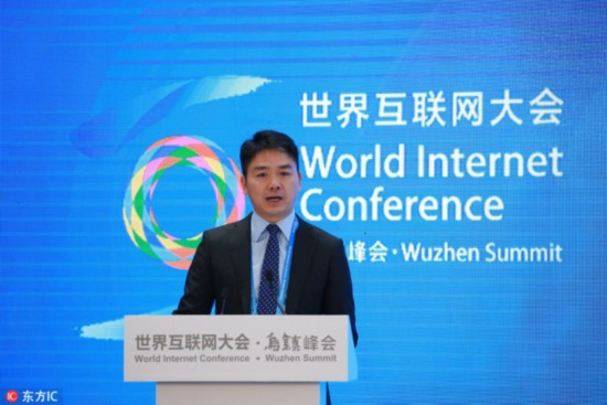 Liu Qiangdong, founder and CEO of JD.com, delivers a speech at the World Internet Conference in Wuzhen, Zhejiang Province, December 4, 2017. [Photo: IC]