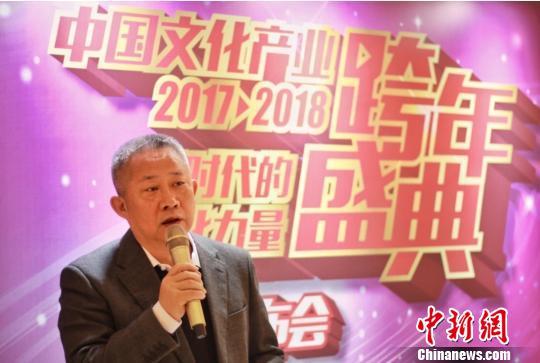 中国文化产业跨年盛典将在京举办发布九大榜单