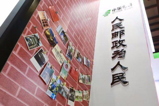 发展农村电商 看中国邮政如何打开网络扶贫之窗