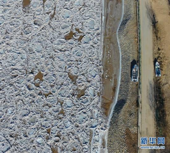 黄河进入今冬封河期