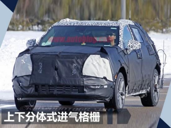 2018年首开胡!13款新车将于1月北美车展发布-图3