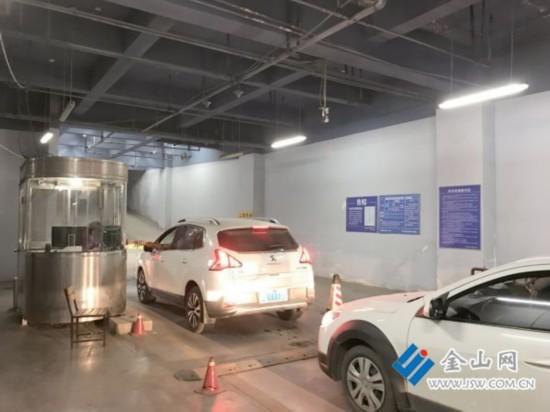 镇江南广场停车场强制收保险费 官方:将查处