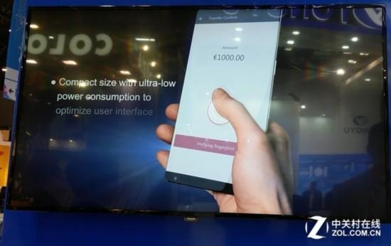 厉害了汇顶科技 屏内指纹识别在MWC首秀