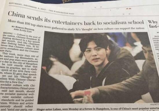 鹿晗登华盛顿邮报 鹿晗凭借颜值上完人民日报再次攻陷华盛顿邮报