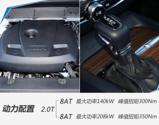 沃尔沃全新XC60即将上市 预售价:38万元起-图9