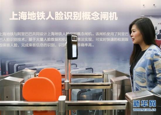 (服务)(3)语音购票、刷脸进站等多项技术将逐步应用于上海地铁