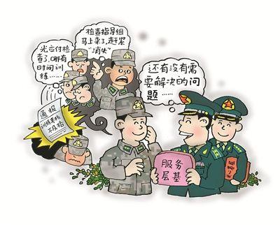 """如何检查指导才能让官兵真心说出""""欢迎再来""""赵小龙二人转"""