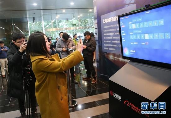 (服务)(1)语音购票、刷脸进站等多项技术将逐步应用于上海地铁