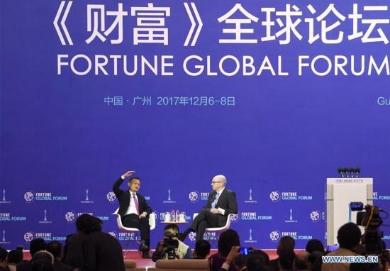 CHINA-GUANGZHOU-FORTUNE GLOBAL FORUM-MEETING (CN)