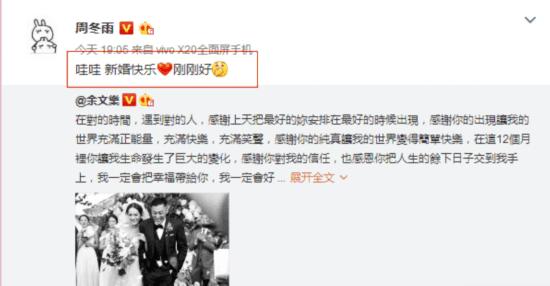 彭于晏P图送祝福 画风秒变十分有趣