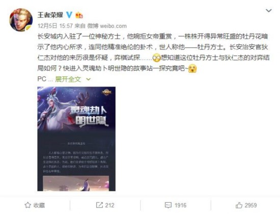 The king of glory Wilson of new hero star will debut appearance level beyond the first handsome Li Baicheng canyon?