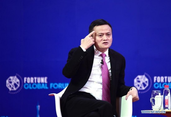 CHINA-GUANGZHOU-FORTUNE GLOBAL FORUM-MEETING (CN)