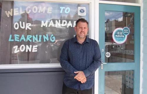 奥克兰Willow Park小学教师的墙上(新西兰天维网 资料图)