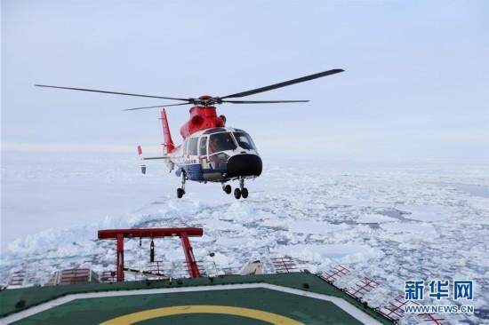 """(第34次南极科考)(4)""""雪龙""""号进入南极"""