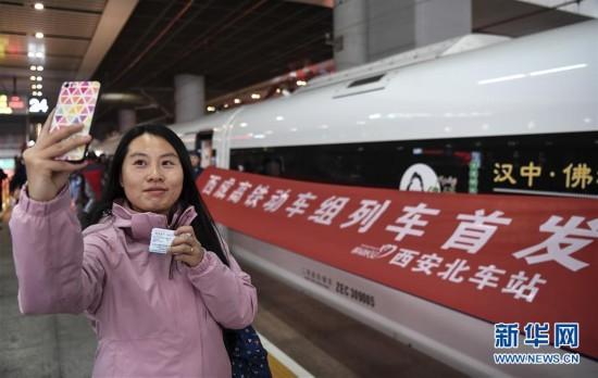 西安至成都高速铁路全线开通