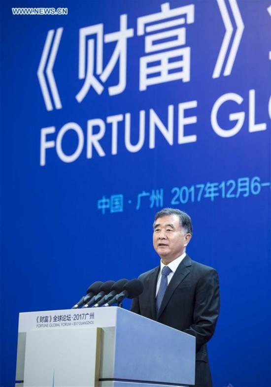 CHINA-GUANGZHOU-WANG YANG-FORTUNE GLOBAL FORUM (CN)