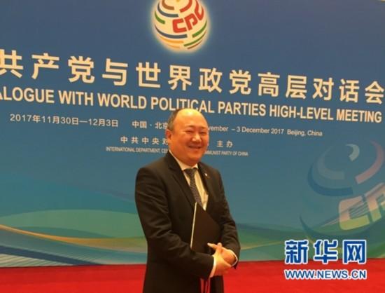 外国政党领导人 扶贫 反腐成就斐然 向中国经验 取经图片