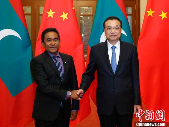 李克强晤马尔代夫总统亚明:望马方继续为中国游客提供更多便利