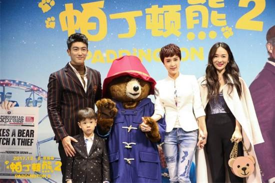 """《帕丁顿熊2》首映萌熊获封""""慈善大使"""" 杜江霍思燕率为小熊站台"""