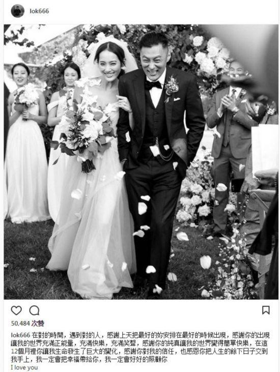 余文乐娇妻婚后首回应:谢谢这最美好的惊喜 王棠云私照盘点