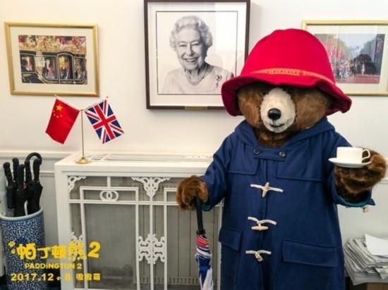 《帕丁顿熊2》做客英国大使馆 萌熊诞生故事首度公开