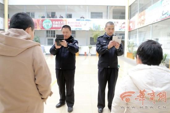 中国每年失踪人口_陕西失踪人口网