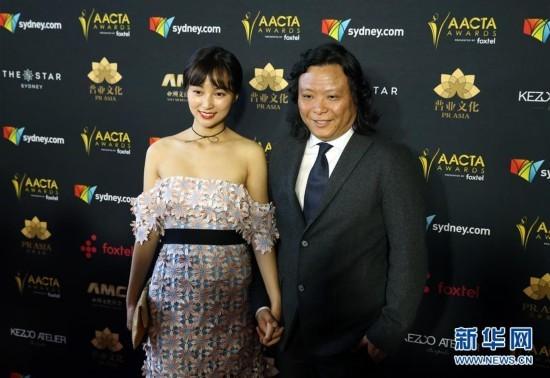 澳大利亚电影和电视艺术学院奖在悉尼颁奖