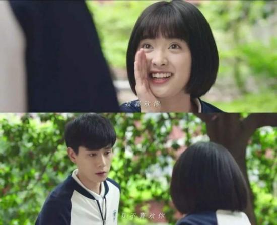 《致我们单纯的小美好》 陈小希为什么不答应江辰求婚