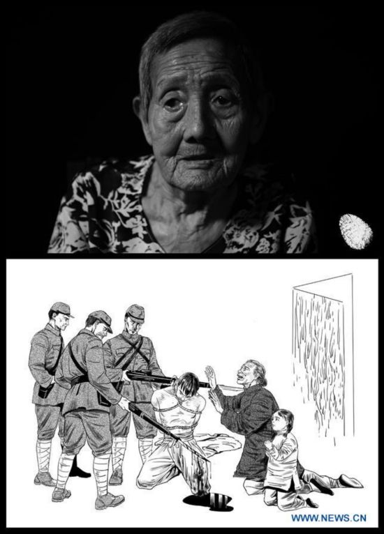 Illustrated story revives tragedy of Nanjing Massacre survivors