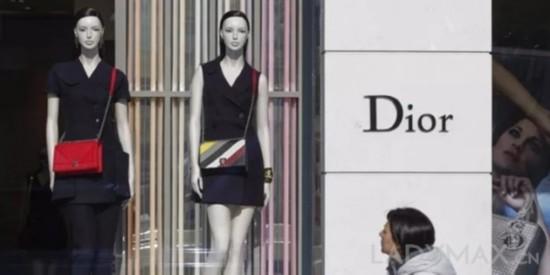 近三个月奢侈时尚行业并购案汇总