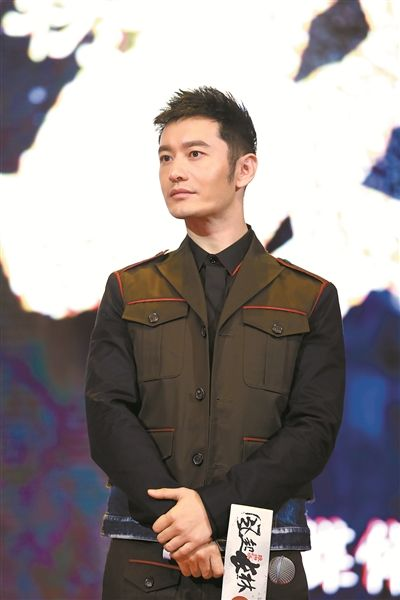黄晓明自曝错失《北平无战事》和《琅琊榜》第一部
