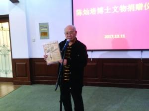 美籍收藏家再向南京孙中山纪念馆捐赠珍贵文物