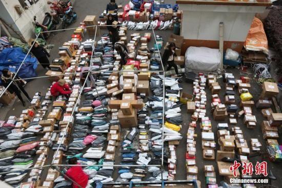 资料图:快递 <a target='_blank'  data-cke-saved-href='http://www.chinanews.com/' href='http://www.chinanews.com/' _cke_saved_href='http://www.chinanews.com/' _cke_saved_href='http://www.chinanews.com/' _cke_saved_href='http://www.chinanews.com/'><p  align=