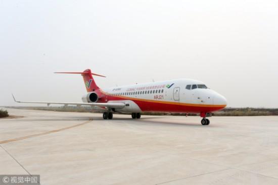 ARJ21-700 [File photo: VCG]