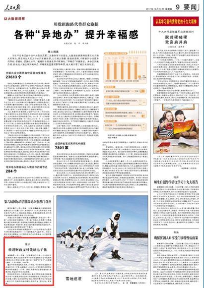 重庆:推进财政支付凭证电子化