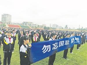 """海口举行南京大屠杀死难者国家公祭日纪念活动12月13日是南京大屠杀30万同胞遇难80周年纪念日暨国家公祭日。当天上午,由共青团海口市委员会主办的""""勿忘国耻 牢记使命 做共产主义接班人""""南京大屠杀死难者国家公祭日纪念活动在海口市灵山中学举行。"""