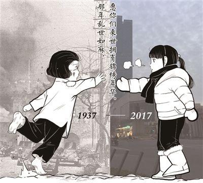 催泪漫画感动无数人作者:版权属于全体中国人