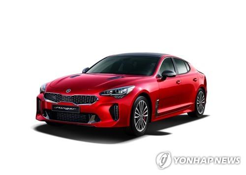 韩国评出2017年最安全三款车 起亚Stinger上榜