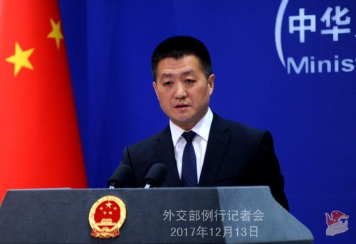 Chinese Foreign Ministry spokesperson Lu Kang speaks at a press briefing on December 13, 2017. [Photo: fmprc.gov.cn]