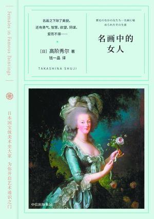 西方绘画都带有叙事性,意在将画中的故事流传给世人