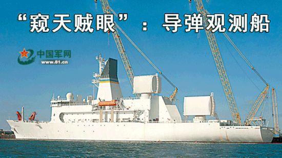 """海上""""情报吸尘器""""各国大型海洋测量平台大观绍兴同城游"""