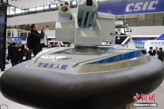 An intelligent unmanned surface vehicle (USV) is exhibited on 14 December 2017. [Photo: Chinanews.com]