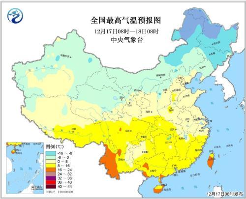 华北南部至江南北部等地明显降温 东南部海域有大风