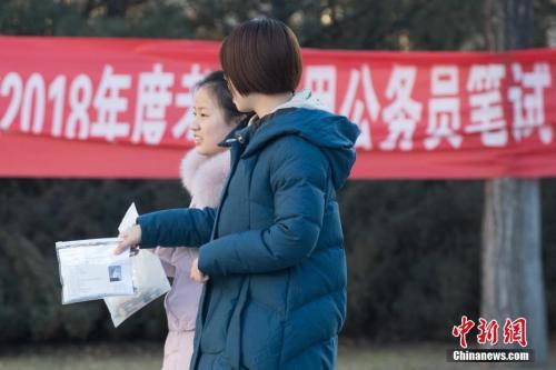 2018年公务员省考陆续启动 北京上海今日笔试