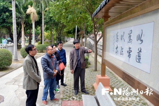 书法是中华优秀传统文化百花园中的一朵奇葩,