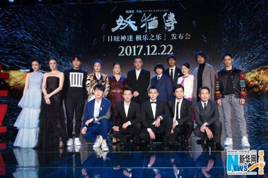 《妖猫传》首映黄轩穿越盛唐 陈凯歌动情致谢演员及幕后