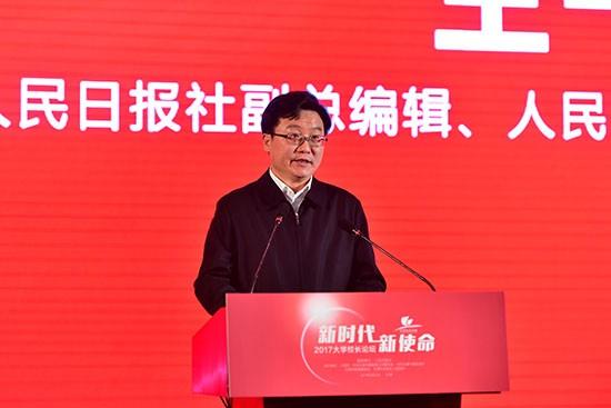 人民日报社副总编辑、人民网董事长王一彪 (于凯 摄)