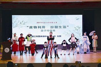 泰州靖江举办环保创意大赛 电子垃圾做充电宝