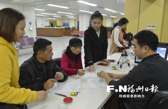 """福州市行政(市民)服务中心多措并举推进""""放管服""""改革"""