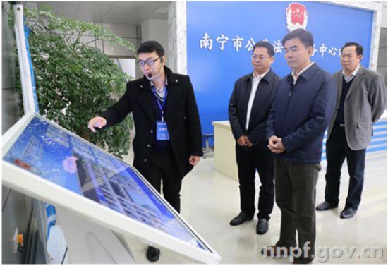 南宁市委常委、政法委书记杨维超到市司法局调研